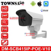 2016 New DM SCB415IP POE V10 Outdoor CCTV IP Camera HD 1080P 2 0MP 10X Optical