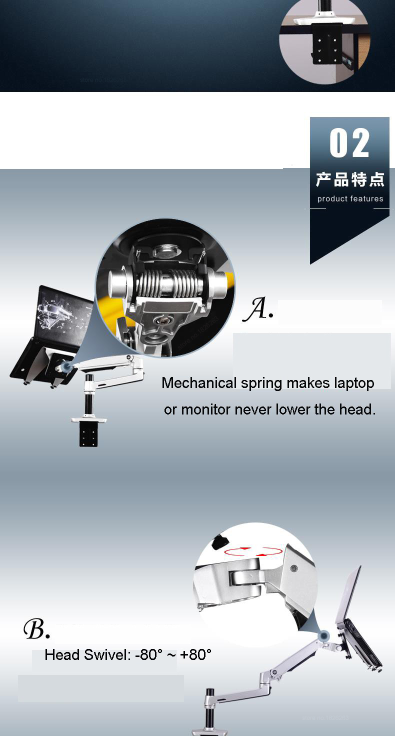 XSJ8012CT-product feature