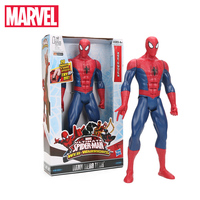 Marvel Toys 26 30cm Electronic ULTIMATE Spider Man Captain America Figure TITAN HERO SERIES Spiderman Ultra