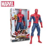 Marvel Toys 26 30cm Electronic ULTIMATE Spider Man Captain America Figure TITAN HERO SERIES Spiderman Ultra