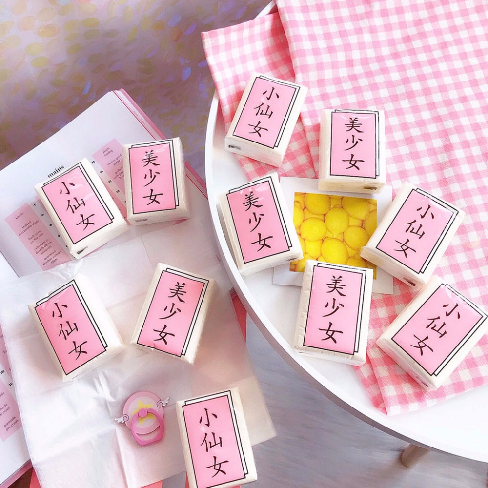 Pink Sweet Girls Portable Three-Layer Disposable Paper Facial Tissue Chinese Funny Words Unscented Handkerchief Napkin Random