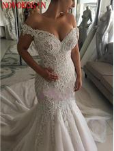 Женское свадебное платье с юбкой годе облегающее со шлейфом