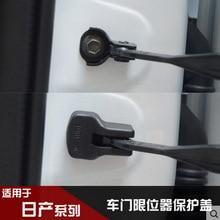 4PCS/Lot Car Door Lock Decoration Protective Cover Fit for Nissan Teana Cedric Qashqai Murano Auto Door Lock Protecter