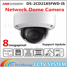 2017 HiK New Released 8 MP Network Dome Camera DS-2CD2185FWD-IS 3D DNR Bullet Camera with High Resolution 3840 * 2160 IK 10 IP67