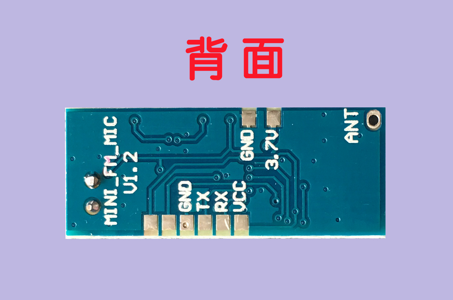 Mini Fm Wireless Microphone Module Miniature Transmitter 9v Circuit Wiring Diagrams In Air Conditioner Parts From Home Appliances On Alibaba Group