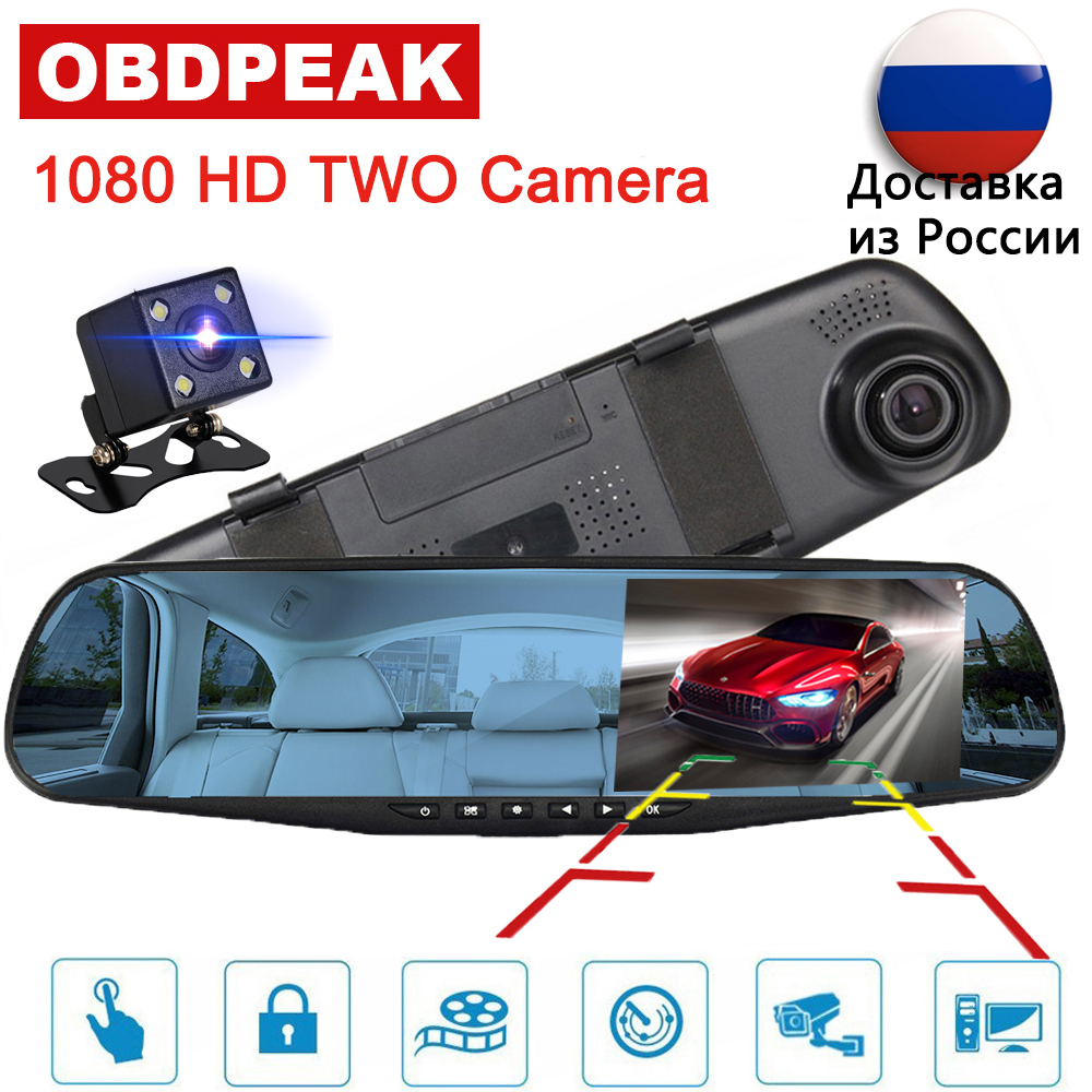 OBDPEAK 4.3 inch rearview mirror Car Dvr full HD 1080p driving video recorder camera