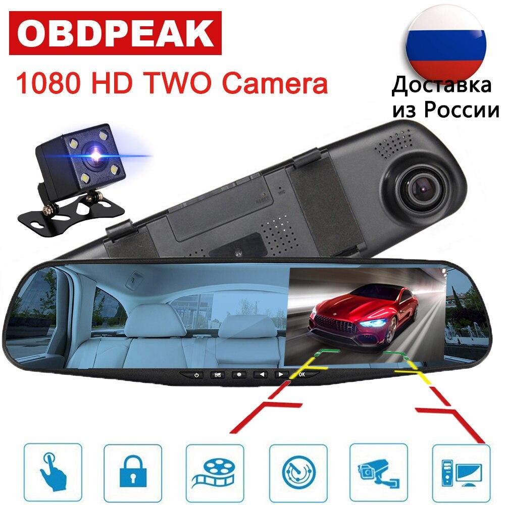 4.3 polegada 1080p espelho retrovisor do carro dvr completo hd 1080p carro condução gravador de vídeo câmera do carro imagem reversa dupla lente traço cam