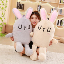 80cm Large Size Soft Rabbit Plush Toy Stuffed Animal Bunny Placating Toys Brand For Childrens Bed