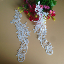 10Pcs AIWUJIA Lace Applique Pure White Beautiful Flower Venise Collar Trim Embroidered Fabric Sewing Supplies
