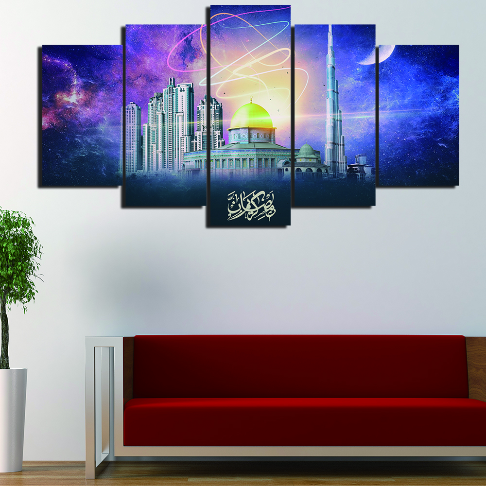 aliexpress : buy 5 pcs hd printed islamic mosque castle framed
