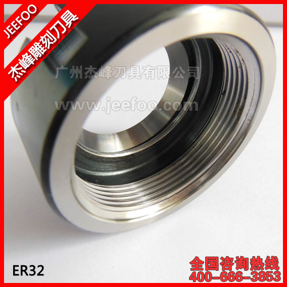 ER32 Nuts For ER Milling Chuck Holder/Nuts For Cnc Router Machine guess guess flbay1 lea08 black