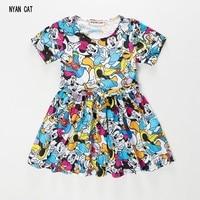 EMS DHL Free New Girls Cartoon Heart Halter Summer Dress Casual Dress 80-110 Baby Girls Cute Dress Wear Holiday Dress Ins New