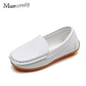 Mumoresip Fashion Super Soft K