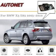 AUTONET камера заднего вида для BMW X3 E83 2003~ 2010/CCD/ночное видение/камера заднего вида/камера номерного знака