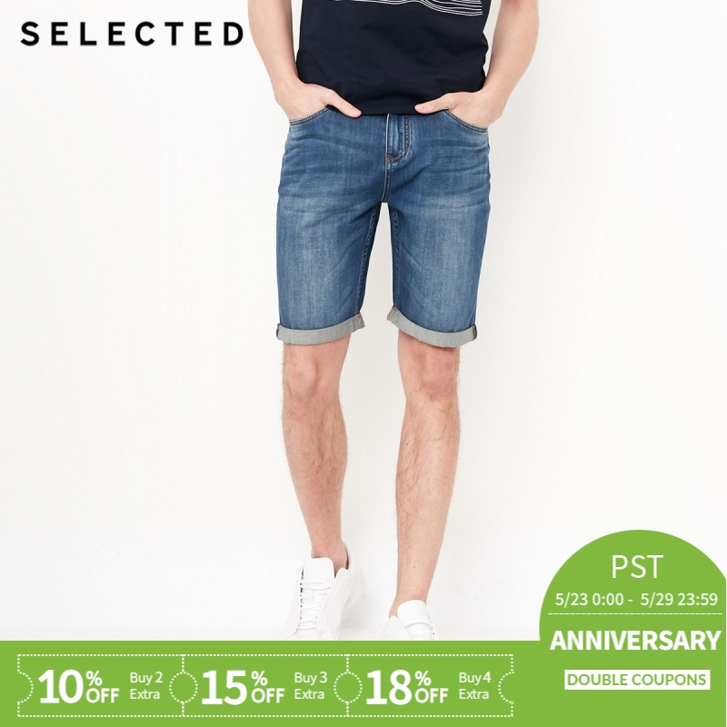 SELECTED Slight stretch Lycra leisure   jean   shorts C|4182S3512