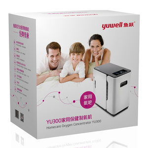 Image 5 - Yuwell YU300 Oxygen Concentrator Generator Be Good For Ventilator Sleep Oxygen Concentrator Medical Equipment High Concentration