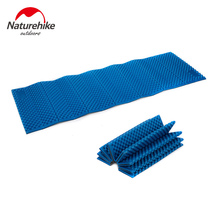 NatureHike Egg Crate Style Folding Anti Moisture Pads