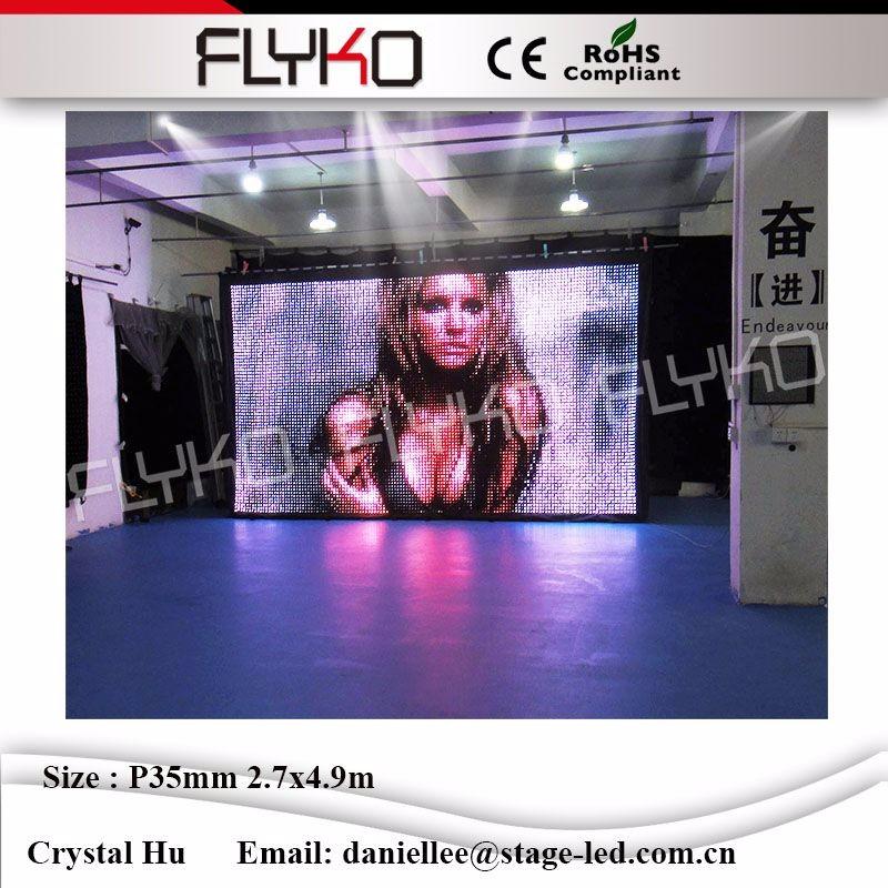 LED video curtain43
