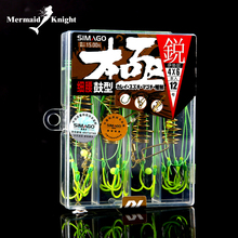 Fluorescence  4PCS High quality Capture off ability fishing hook explosion hook Increase the success rate to catch big fish#6-13
