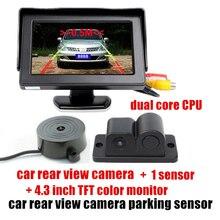 2 в 1 черный широкий угол обзора TFT заднего вида автомобиля Камера видео парковка Сенсор 4,3 дюймов монитор автомобиля высокого качества