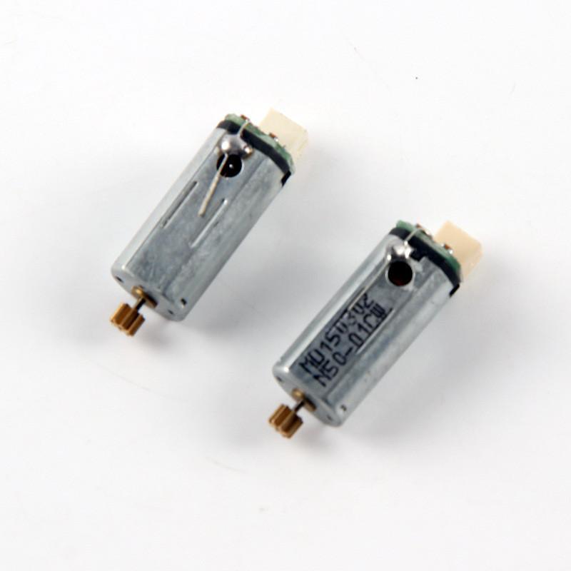 UDI-U818S-2pMotor_02