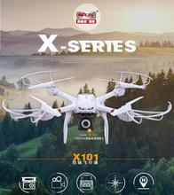 MJX X101 2.4G  6-axis RC quadcopter /RC drone/ rc helicopter with/without c4008 HD camera(FPV)  free shipping
