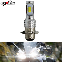 CJXMX P15D LED Motorcycle Headlight Bulbs 1600LM 6500K Canbus Led Bulb Scooter Moto Accessories DRL Scooter