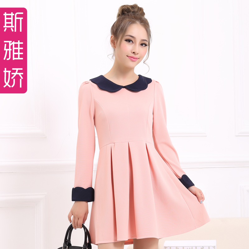 Korean fashion formal dress