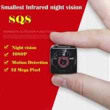1080 P 12MP HD Мини-Камера Инфракрасного Ночного Видения Вне Няня Цифровой Микро-Камера Motion Detection Camcordor Рекордер