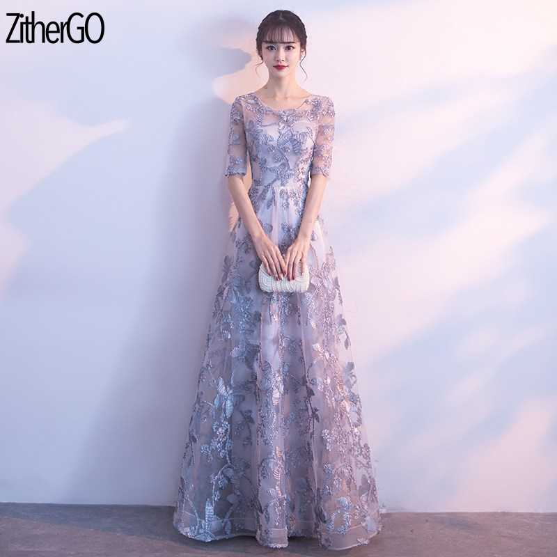 bae6ee209b377 Detail Feedback Questions about ZitherGo Women New Fashion Lace butterfly  thin Net yarn elegant Party dress Casual O neck and Half sleeve A line dress  on ...