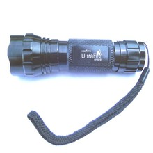 U-F 501B 5W 4-Chip 850nm Infra Red LED Flashlight(1×18650)
