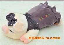 small cartoon cute plush pig toys lovely pig pillow toy purple spot stuffed doll birthday  gift about 50cm