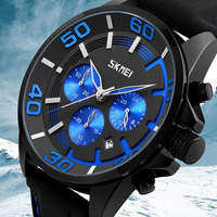 2017 Top Luxury Brand SKMEI Quartz Watch Men Wristwatch Clock Male Quartz Watch Mens Military Sports