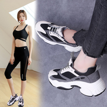 New Women's Mixed Colors Wedge Platform Sneakers 2019 Summer Harajuku Retro Dad Shoes Chunky Sneakers Mesh Lace-up Sports Shoes цена