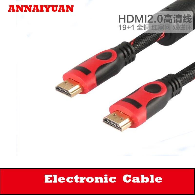 Livraison gratuite HDMI haute définition câble audio et vidéo 15 mètres 2.0 version hdmi ligne haute définition données câble hdmi