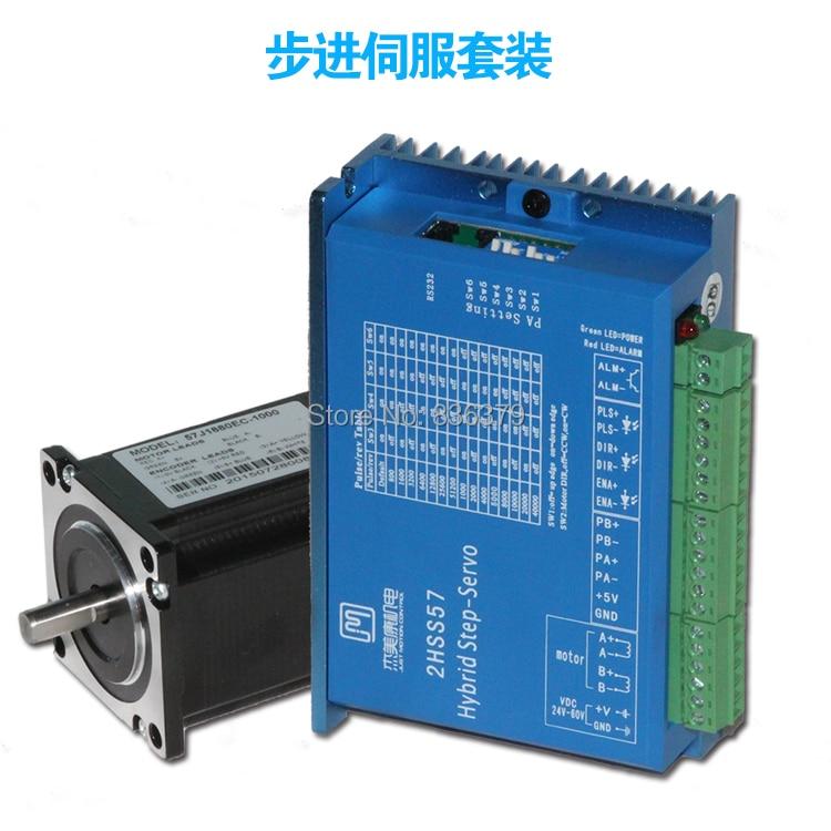 57J1880EC-1000 2HSS57.jpg