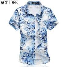 dd14f4286f0 19 Colors New Fashion Short Sleeve Silk Hawaiian Shirt Men Summer Casual Floral  Shirts Men Plus