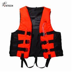 Полиэстер взрослый спасательный жилет куртка плавание катание на лодках дрейфующий спасательный жилет со свистком S-XXXL размеры водные