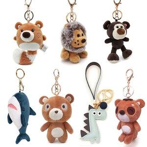 Cute Cartoon Animal Plush Toy Keychain Backpack Bag Keychain Bear Elephant Raccoon Monkey Shark Dinosaur Lion Omelette Cute Gift(China)