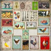 Fresh Eggs Milk Metal Sign Farm Shop French Cafe Home Wall Decor Vintage Poster Tin Plate Happy Chicken Retro Plaque(China)