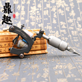 High Quality New Top Darksteel Shader Tattoo Machine 12 Warp Coil Tattoo Gun For Beginner TM5105