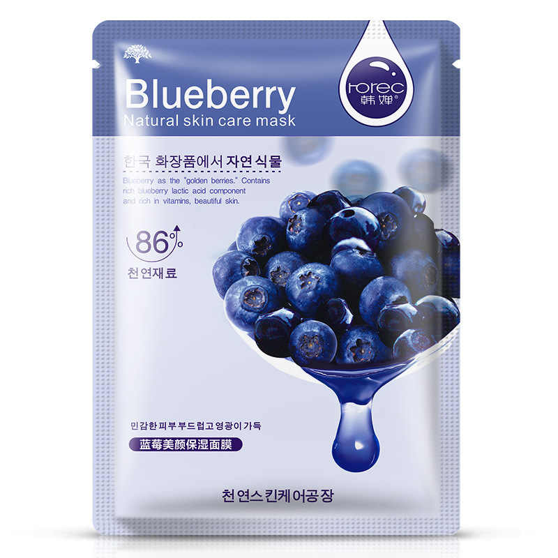 Blueberry Masker Sutra Masker Masker Air Kombinasi Pelembab Minyak Jerawat 30G Hanchan