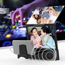 3D HD Mobile Phone Screen Magnifying Glass Movie Amplifier With Practical Bracket Desktop Bluetooth Speaker Holder
