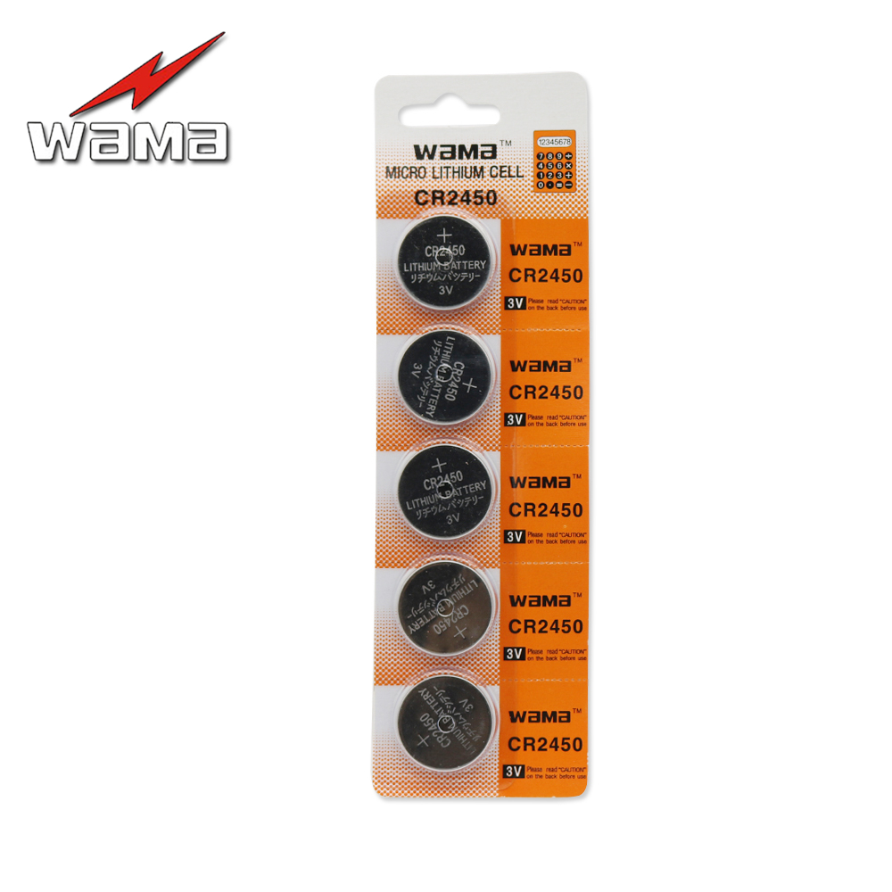 5 pieces / bag Wama CR2450 coin <font><b>battery</b></font> DL2450 <font><b>CR2450N</b></font> ECR2450 BR2450 lithium <font><b>battery</b></font> 3V button <font><b>battery</b></font> remote control toy watch image