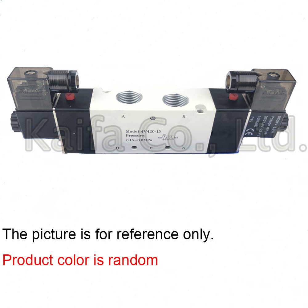 1PCS 1/2BSP 5 Way 2 Position Pneumatic Solenoid Valves Air Control Valve 4V420-15 DC 24V 12V AC 220V 110V