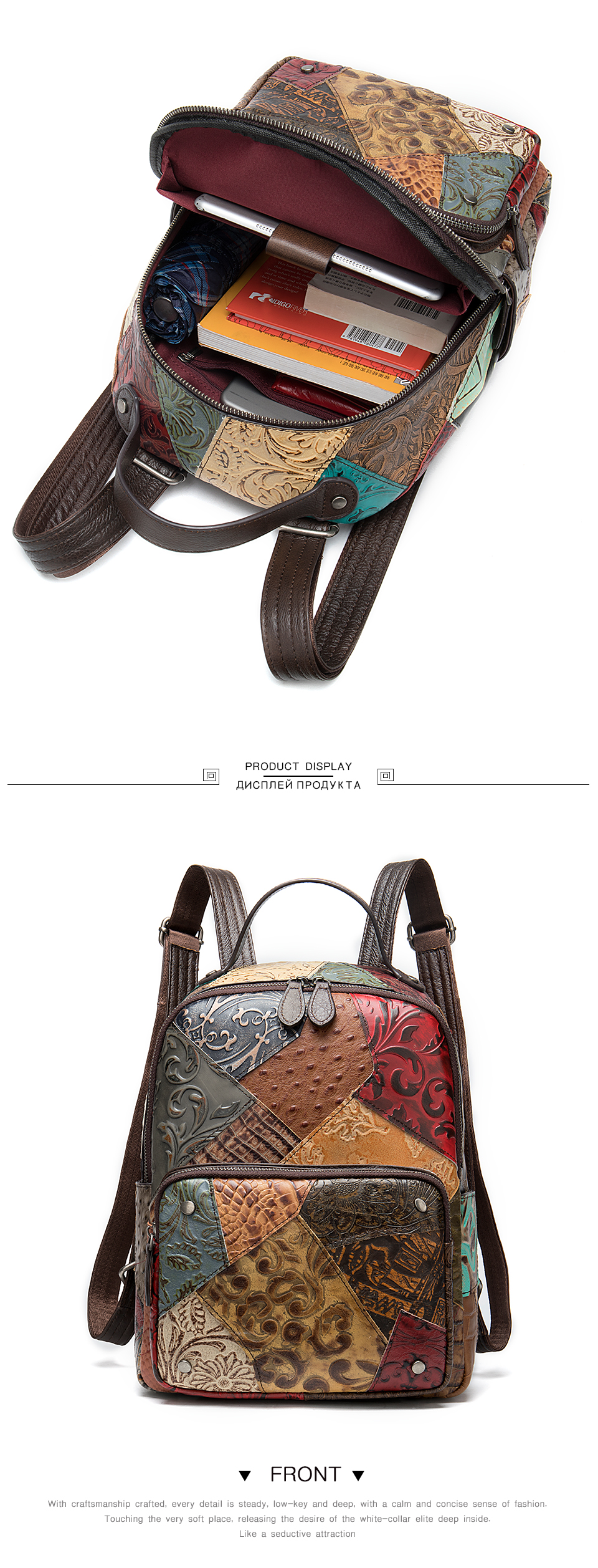 Women's Backpack Carrier Genuine Leather Floral Patchwork Emboss