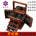 Locking wooden jewelry box real princess continental retro multifunctional Storage box wedding wood gift Boxes