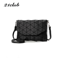 2017 new small solid plaid geometric lingge envelope handbag hotsale women clutch ladies purse crossbody messenger shoulder bags