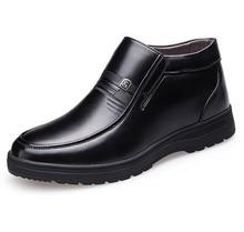2016 Новое поступление Мужские ботинки осень-зима Мужская обувь Модельные туфли из натуральной кожи мужская деловая Повседневная Уличная обувь; Botas Мужская обувь