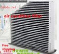 air condition filter Car Cabin Filter Air conditioning grid used for Skoda Yeti